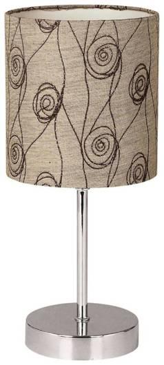Lampa Stołowa Gabinetowa Candellux Emily 41-26729 E14 Beżowa
