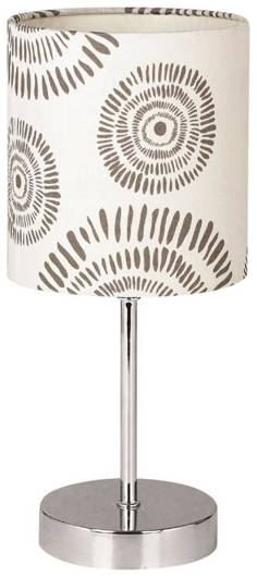 Lampa Stołowa Gabinetowa Candellux Emily 41-26767 E14 Kremowa